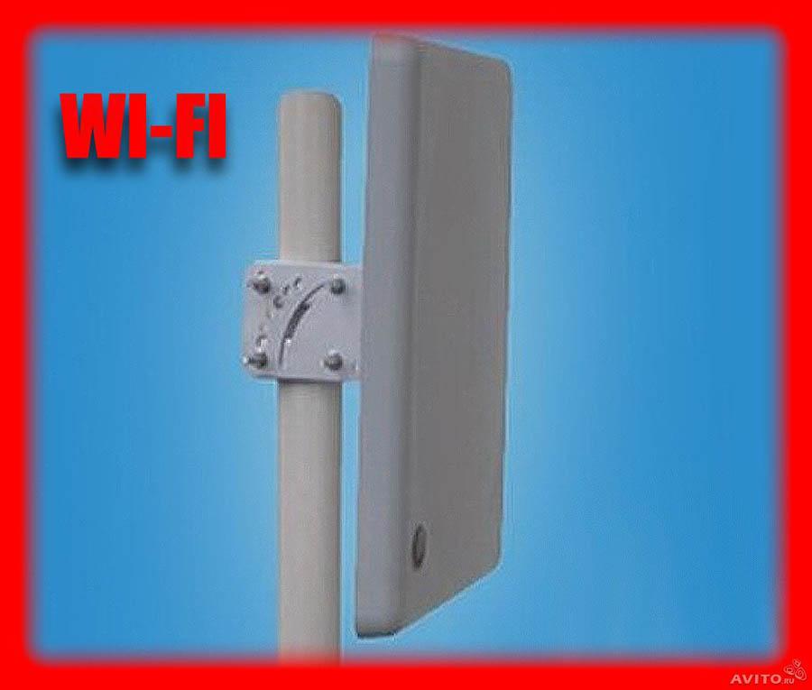 Антенна wifi fa20