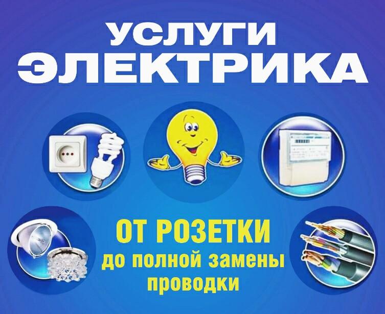 Новое время михайловка волгоградская обл дать объявление шаблон доска объявлений wordpress на русском