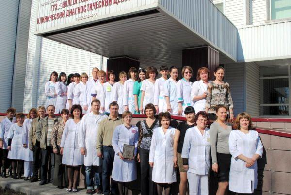 Действующая медицина эндокринология, наука, гематология, инфекционные заболевания