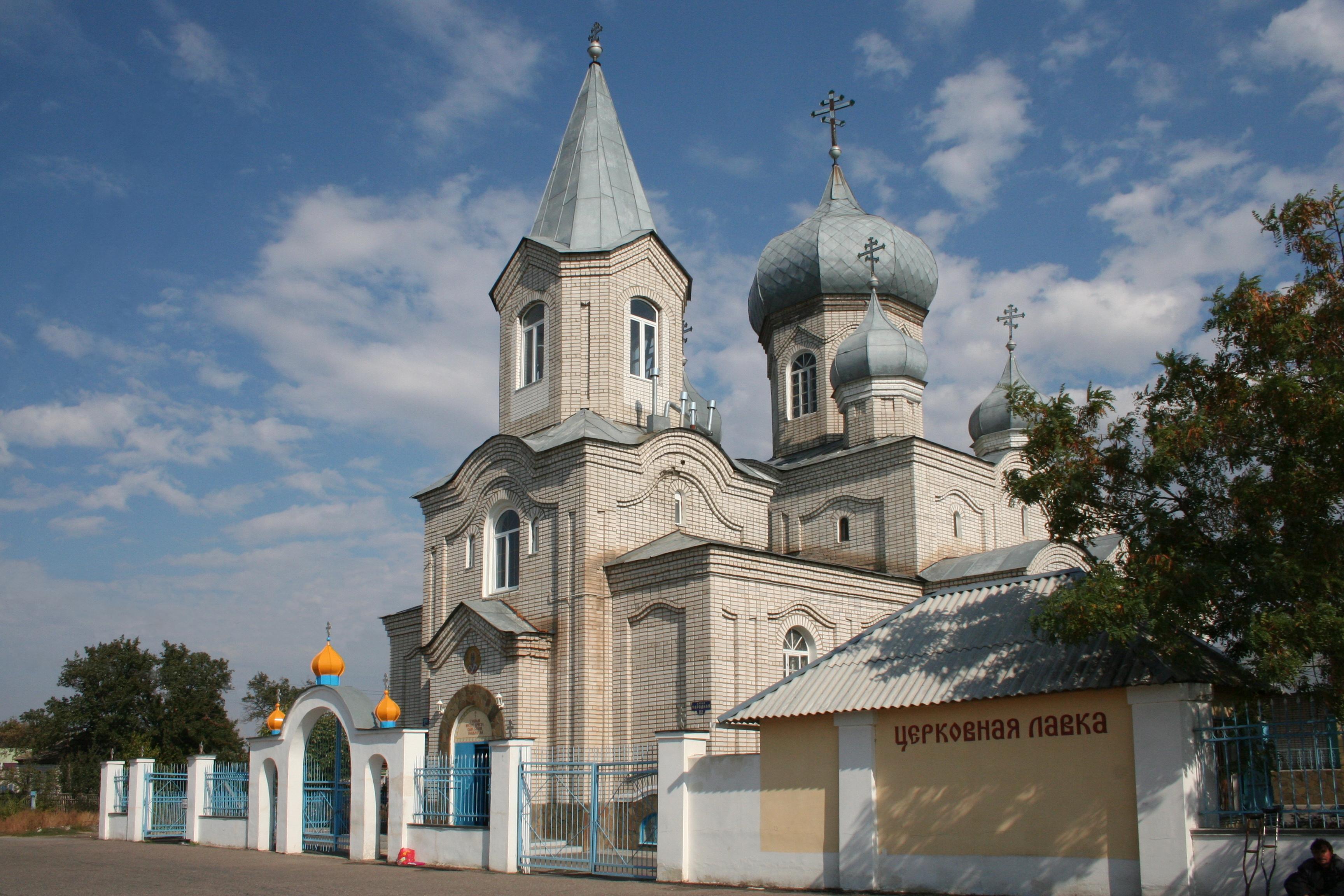 михайловка волгоградской области объявления знакомства