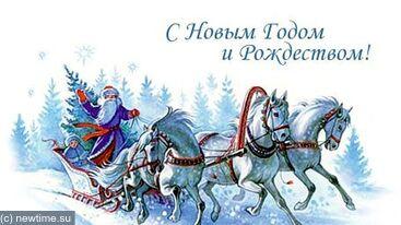 Газета новое время г михайловка подать объявление дать объявление путевых листов