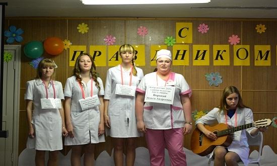 Речевка на конкурс медсестер